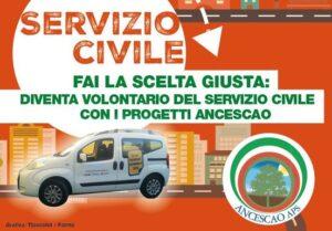 La sede di Parma cerca 3 volontari per il servizio civile